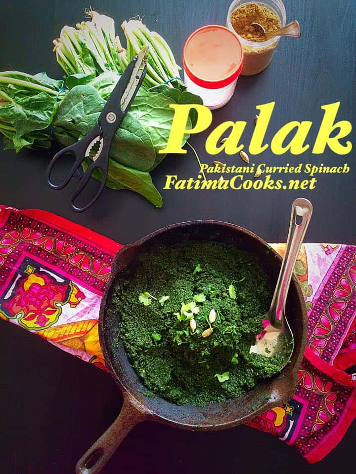 Palak (Pakistani spinach) recipe @ Fatima Cooks