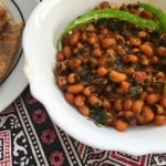 Lobia Masala Recipe | How To Cook Black Eyed Peas Curry | Pakistani / Indian Recipe